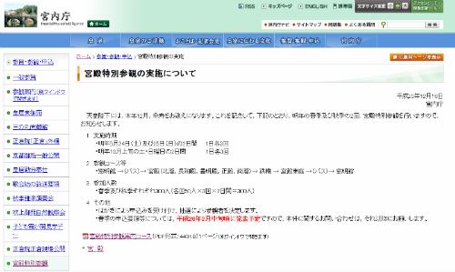 ah_kokyo.png