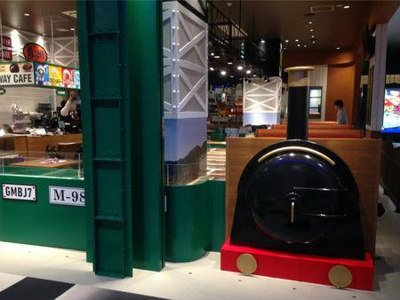 ah_rail2.jpg