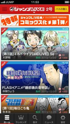 ah_live2.jpg
