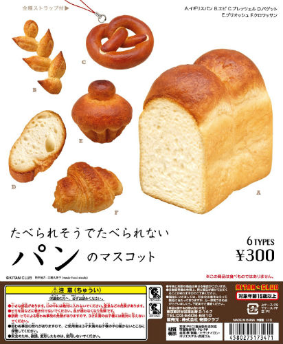ah_pan1.jpg