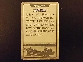 kn_akitsu_01.jpg