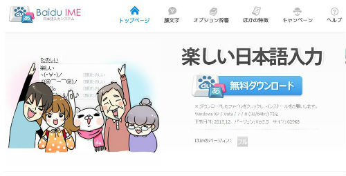 ah_Baidu.jpg