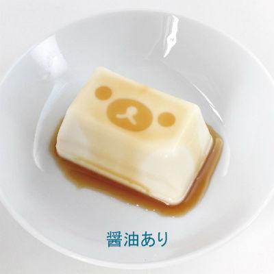 ah_tofu2.jpg