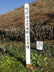 ah_takanabe10.jpg