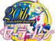 「美少女戦士セーラームーン」新作アニメが7月に延期 制作は東映アニメーション