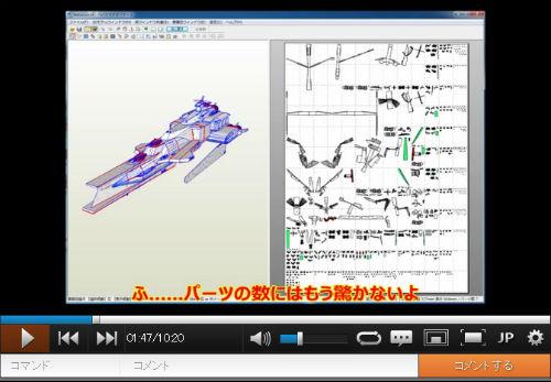 haru_140120paper01.jpg
