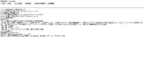ah_siro.jpg