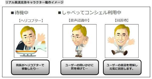 ah_takasu2.jpg