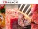 就活生に肉おごります 転職サイト「ビズリーチ」がお腹をすかせた学生向けの「肉リーチ」オープン