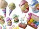 はわわっ! サーティワンの新作アイスがかわいすぎる イースターエッグやうさぎをイメージ