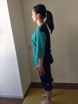 ah_yoga_5.jpg