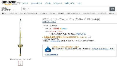 haru_140123roto01.jpg