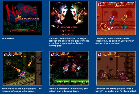 スーパーファミコンのゲームタイトル一覧 - List of Super Famicom games