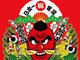 宇都宮が餃子で「日本一」奪還→号外が出るぐらい地元が盛り上がってる件