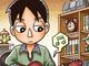 公式サイトで全編公開中:イラストレーター榎本よしたかさんの壮絶すぎるエッセイ漫画が話題に これは思わず一気読み!