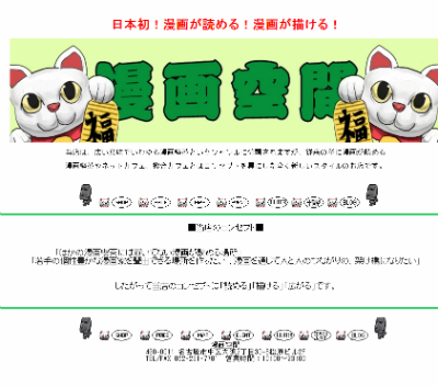 ah_manga.png