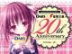 電撃文庫×森永ダースのコラボ第2弾 「ロウきゅーぶ!」や「俺妹」からのバレンタインチョコだよ!