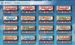 kn_sukumo_01.jpg