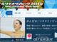 ソチ五輪をネットで楽しむためのまとめ NHKのライブ配信に選手のTwitterも