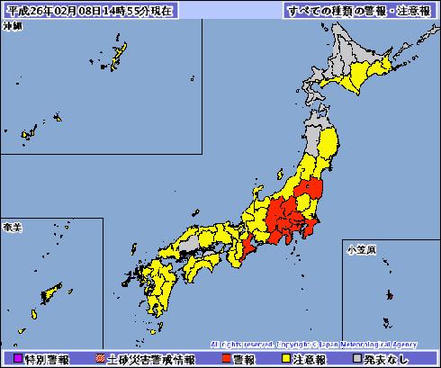 気象庁、東京23区に「大雪警報」...