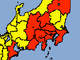 気象庁、東京23区に「大雪警報」 2001年以来13年ぶり