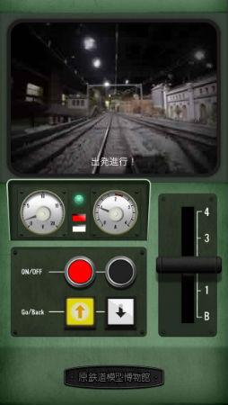 haru_140207train02.jpg