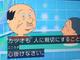 永井一郎さん最後の「サザエさん」放送 「疲れたから少し休ませてくれ」一時トレンドに
