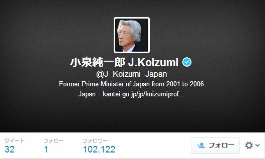 ah_koizumi2.png