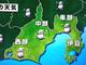 編集部通信:「ヒャッハー雪だァーーー!」 雪の日の静岡県民を的確に表したツイートがあるあるすぎる