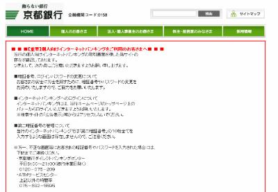 ah_kyoto.png