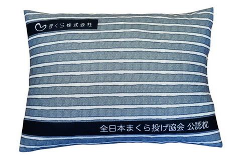 まくら投げ専用枕