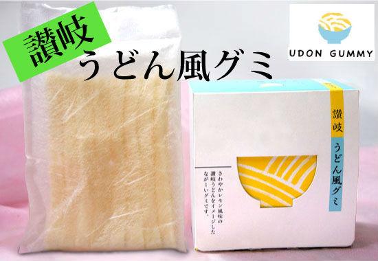 ah_udon3.jpg
