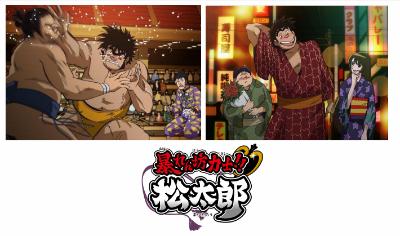 ah_sumo.png