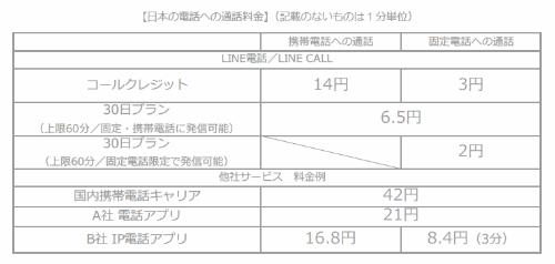 aH_line4.png