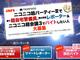 「an」が自宅警備員を募集中 「ニコニコ超パーティーで歌ってください」報酬5000円