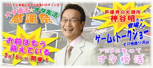 ah_otaku.jpg
