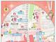 地図にハートのチャームが揺れる♪ ゼンリン本気の女子向けアプリ「恋するマップ」