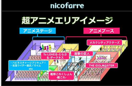 ah_anime1.jpg