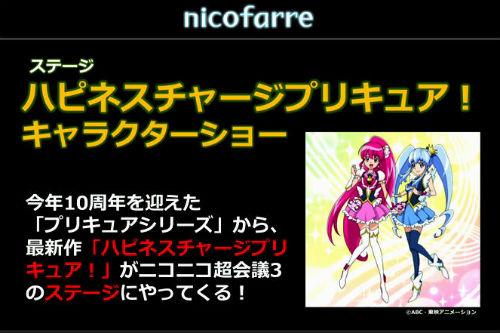 ah_anime6.jpg