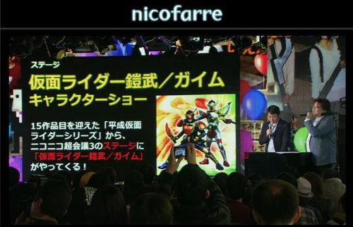 ah_anime7.jpg