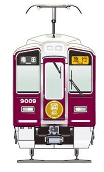 宝塚トレイン