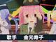島田フミカネさんデザイン・岡山地本の萌えキャラ3人娘のPV登場 歌は「イカ娘」の金元寿子さんなど