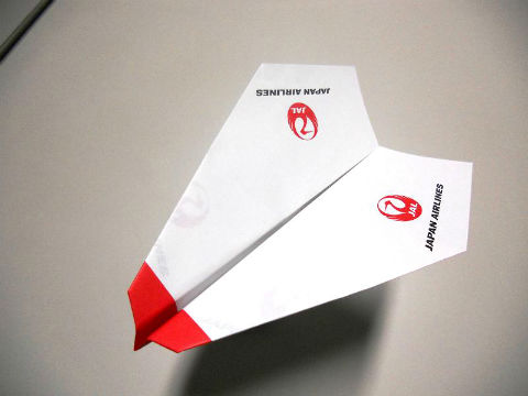 折り紙ヒコーキ
