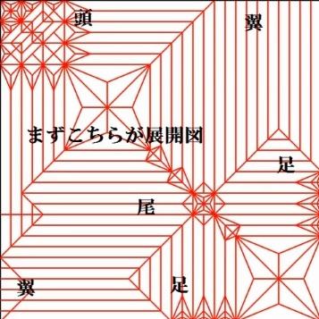 クリスマス 折り紙 : 折り紙 すごい : nlab.itmedia.co.jp