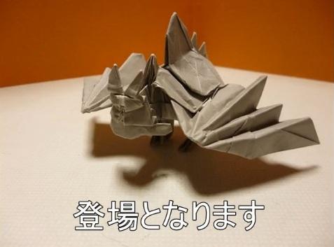 クリスマス 折り紙 折り紙 すごい : nlab.itmedia.co.jp
