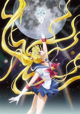 ah_sailor-moon.jpg