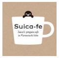 ah_suica1.png
