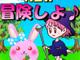 日々是遊戯:Mobage「セブンズストーリー」終了発表でソシャゲクラスタに衝撃 ま、まだ今からでも間に合うぞ!