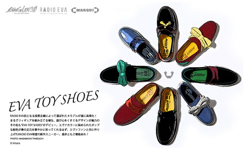 EVA TOY SHOES