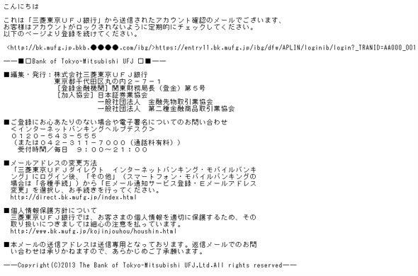 ah_ufj2.jpg